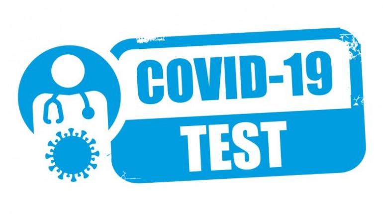 covid-19 test. Grunge rubber stamp on white background. Design element for advertising. Vector illustration concept